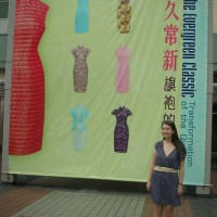 The Evergreen Classic: Transformation of the Qipao @ HK Museum of History review