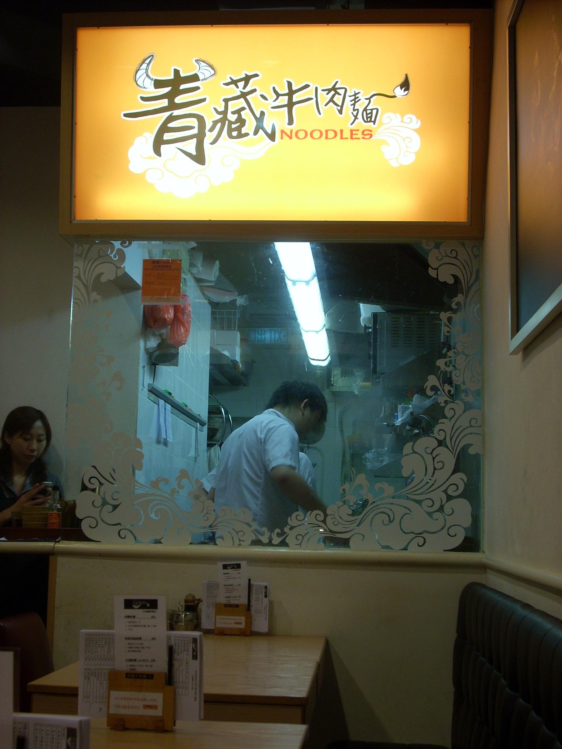 Chan Kitchen Review