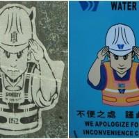 Hong Kong Banksy?