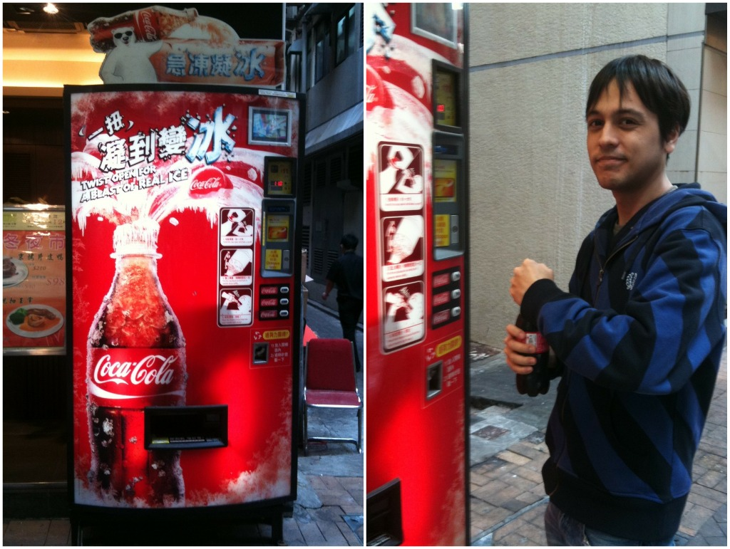 coca cola new vending machine Find a coca-cola vending machine near you vending map updated as of june 24, 2016 please note that coca-cola cannot guarantee the accuracy of these results.
