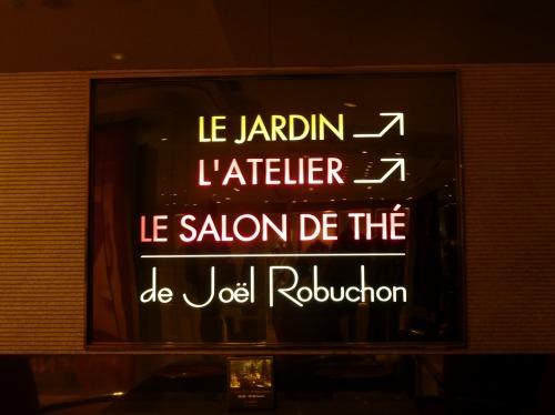 301 moved permanently - Salon de joel robuchon ...