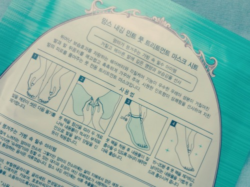 foot mask instructions