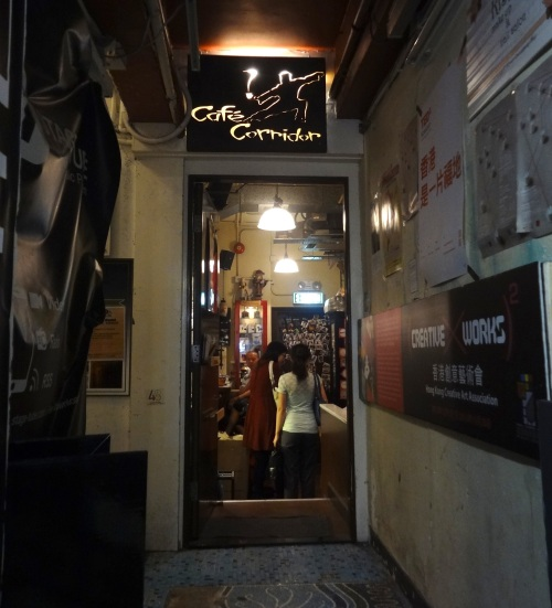 cafe corridor hk