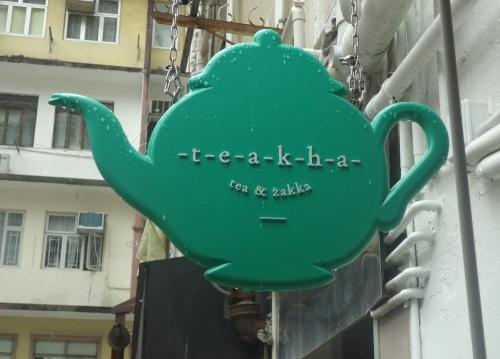 teakha hk