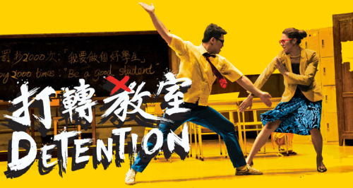 detention hong kong