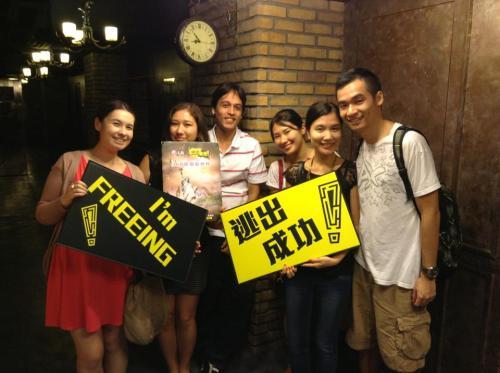 freeing hk group shot