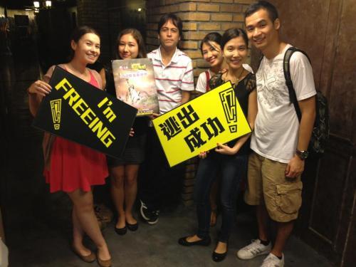 freeing hk we made it