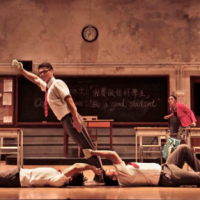 Detention @ Hong Kong Arts Centre review