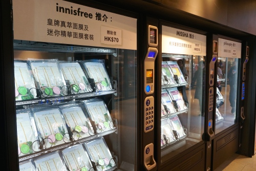 facesss hong kong lab concept vending machines