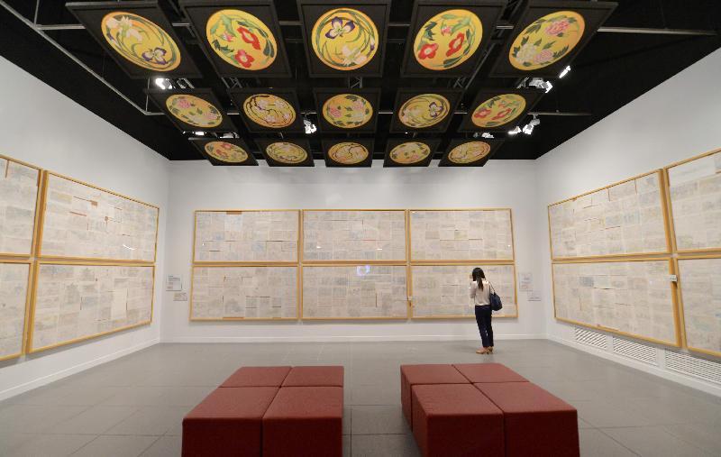 Japan Anime Book Studio Ghibli Layout Design Exhibition Hayao Miyazaki Art F//S