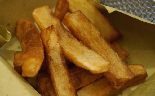 isono hong kong chips