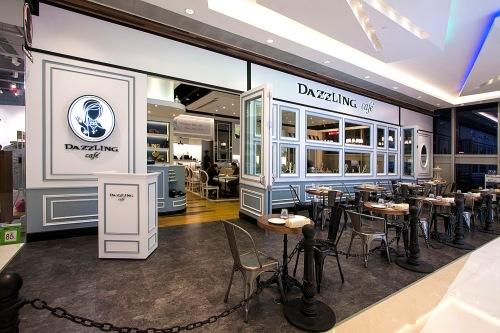 dazzling cafe hong kong